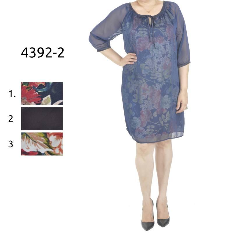 Женская Одежда Турция Купить