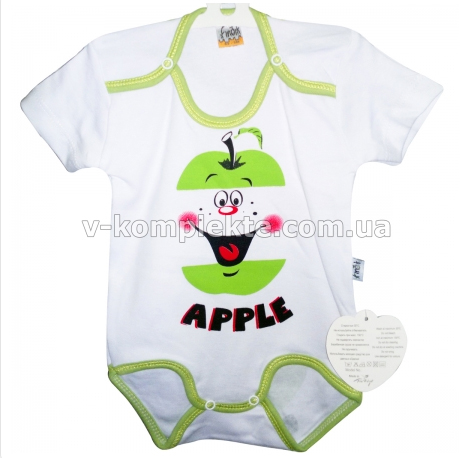 Одежда Для Новорождённых Оптом От Производителя