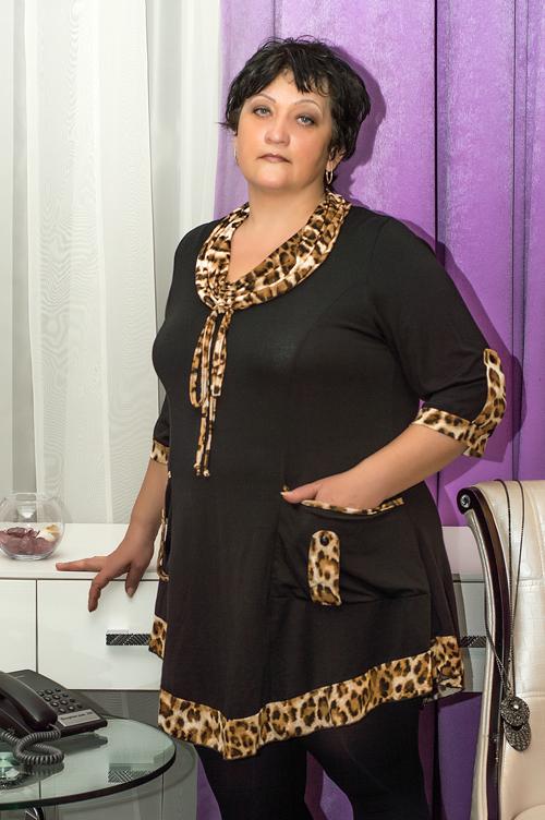 Одежда Для Полных Женщин Оренбург Магазин