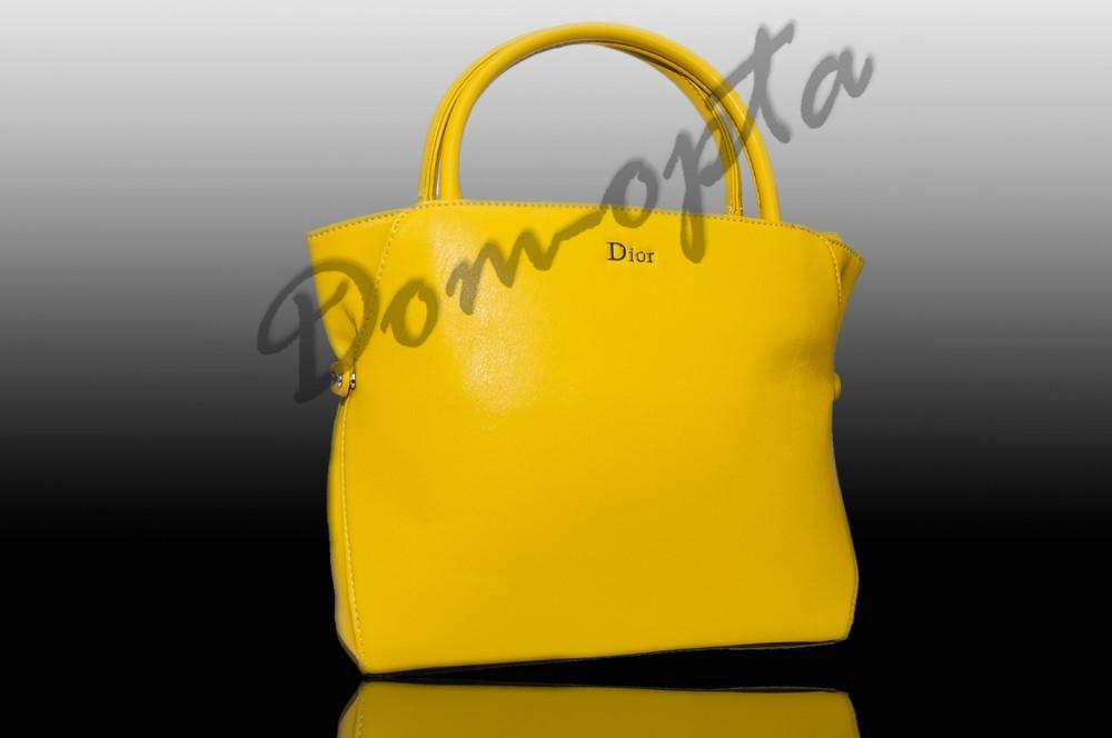 Сумка Dior Купить Недорого у Проверенных Продавцов на