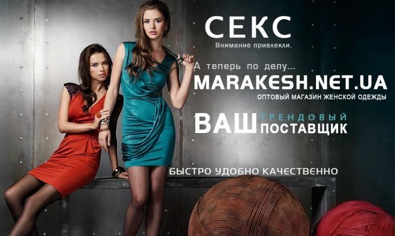Компании производители одежды - турция в россии