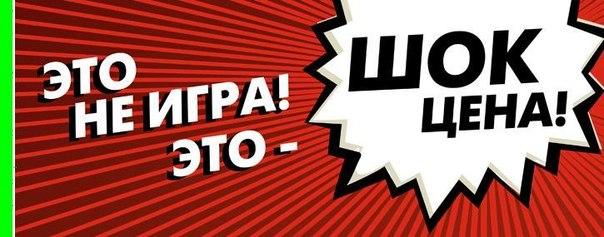 a2f1ad1e5 Конфискат-оптом. Каталог поставщиков и производителей Украины