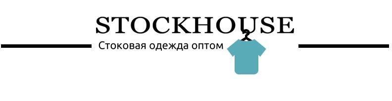 f2653f3c0c9e718 Stock House. Каталог поставщиков и производителей Украины
