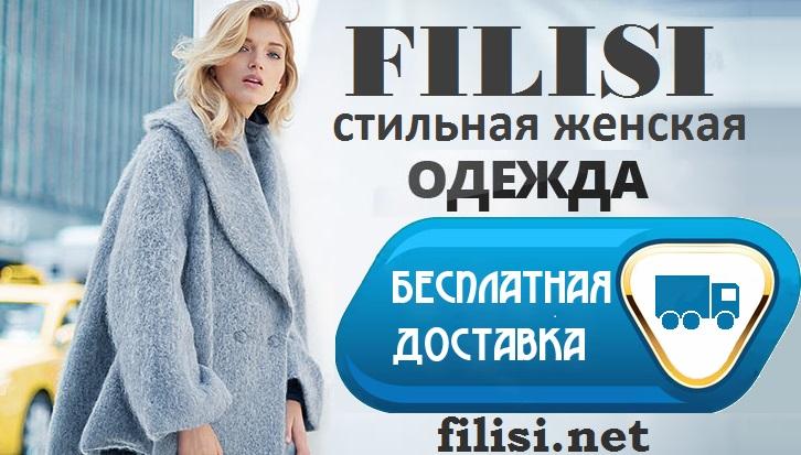 Производители и оптовые поставщики женской одежды 9ea1e90ca08