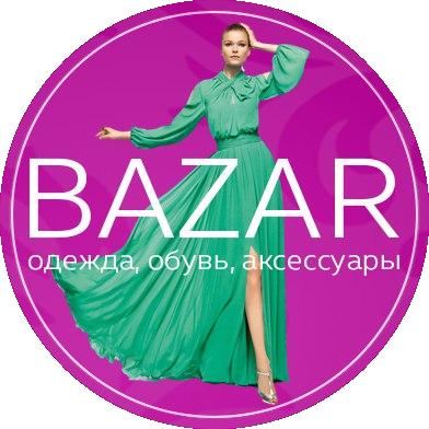 BAZAR - женская одежда и обувь. ОПТ, дропшиппинг, розница 615ea41ff17