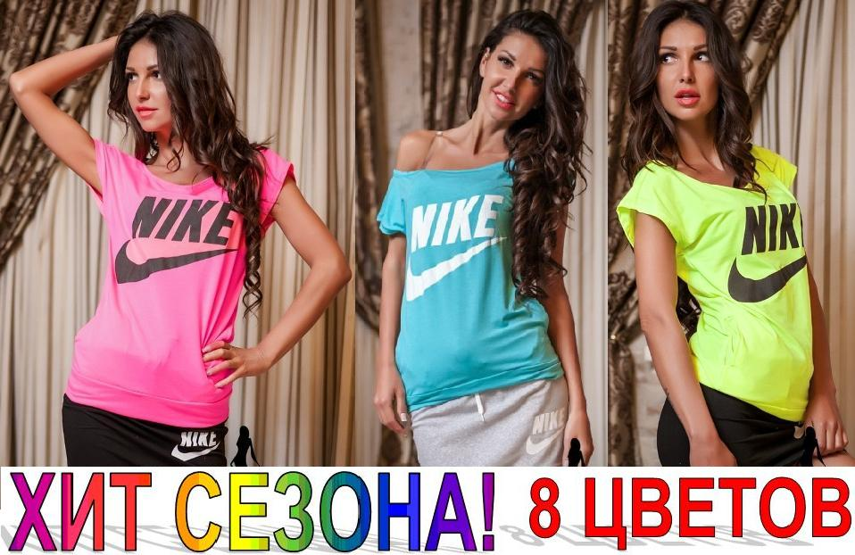 1437045245123 TM Fashion Girl. Каталог поставщиков и производителей Украины
